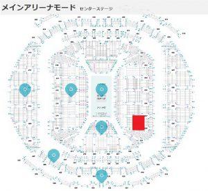 スーパーさいたまアリーナ_センターステージ座席