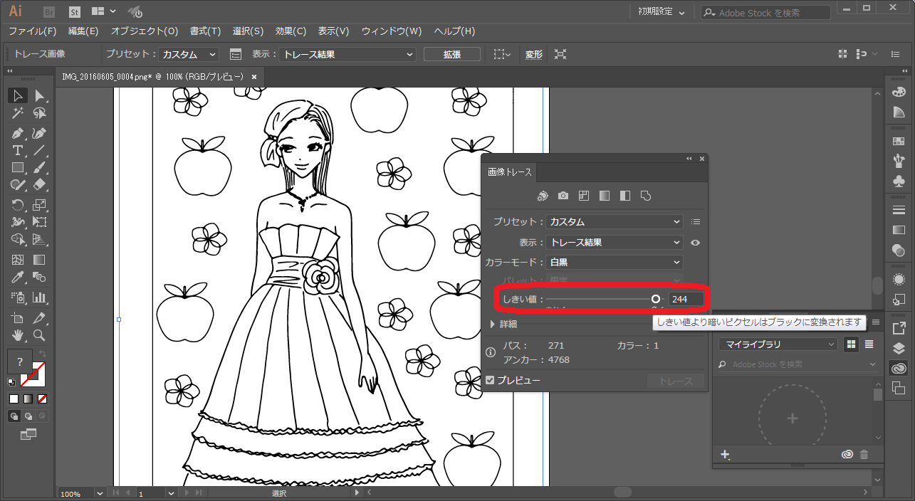 Adobe illustrator CC 画像トレース