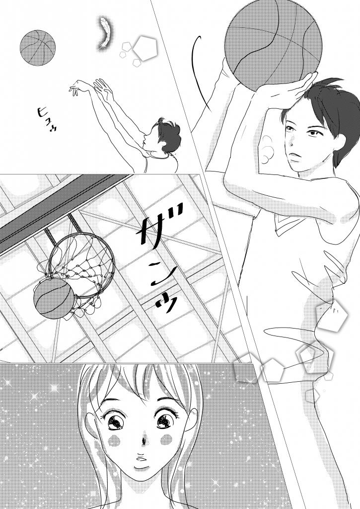 恋愛漫画/大学生/社会人/shoujyo manga/米加夢/18ページ