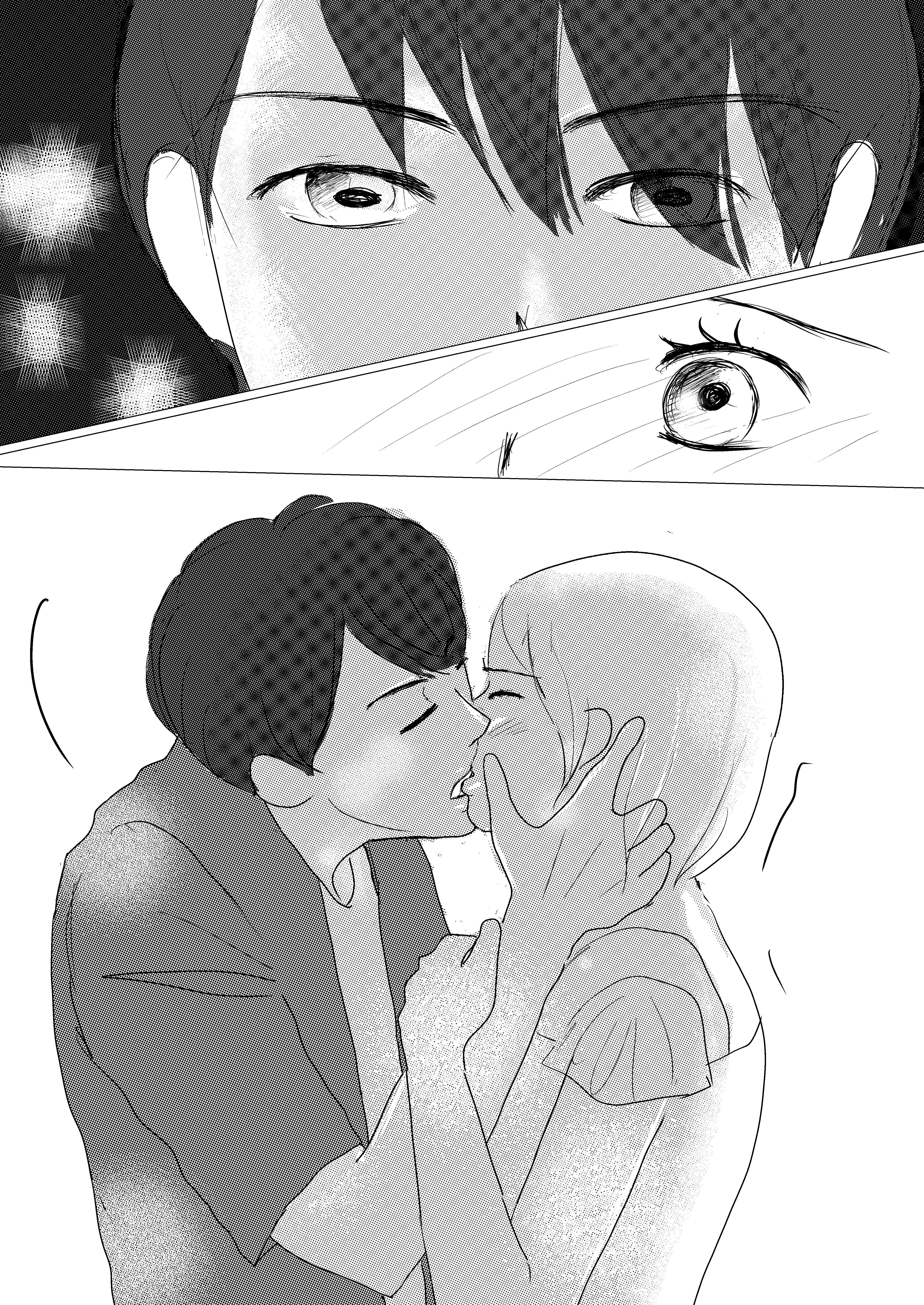 恋愛漫画/イケメン/大学生/社会人/大学生で初めて付き合う/初めての彼氏/shoujyo manga/kiss/キスシーン/イラスト/74ページ